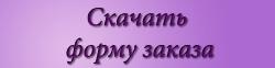 Магазин magicsoap.ru: новые поступления и .... каникулы!